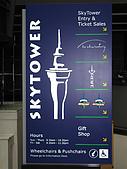 紐西蘭奧克蘭之旅:天空之塔