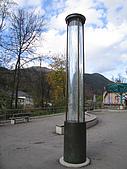 德國之旅:鹽礦館外景點