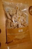 日本長崎美味極選:伴手禮─花生糖米花