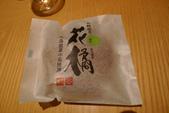 日本長崎美味極選:杉谷本舖人氣銅鑼燒