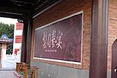 花博巡禮─圓山公園區:梨園藝宴