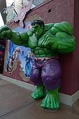 環球影城之旅:綠巨人