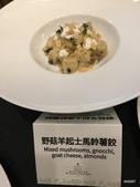味蕾澳遊:野菇羊起士馬鈴薯餃