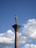 瑞典之旅:斯德哥爾摩市政廳