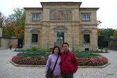 Bundesrepublik Deutschland德國之旅─威瑪、拜洛伊特、羅騰堡、紐倫堡、慕尼黑:華格納故居