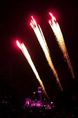 迪士尼樂園之旅:迪士尼樂園煙火秀