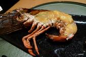 ibuki 李桑の創作懷石料理:桔子味噌焗波士頓龍蝦
