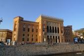 Bosniaks波士尼亞之旅!(2013/10/16-28):國家圖書館