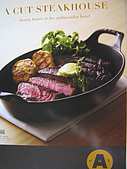 A CUT牛排館:A CUT牛排館廣告卡片