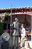 西班牙之旅─風車群、格蘭納達、哥多華、塞維亞:休息站雕塑