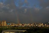 台北的天空:雙彩虹