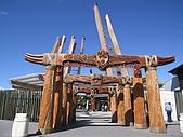 紐西蘭奧克蘭之旅:毛利文化村