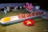 食養山房懷石料理:義式火腿杏苞菇飯團