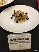 味蕾澳遊:水煮紅鯛佐香草醬