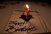 A CUT牛排館:壽星蛋糕