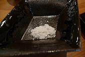 KENの小料理大驚奇:海鹽