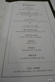 麗緻巴賽麗辛香茄汁慢燉羊膝:菜單