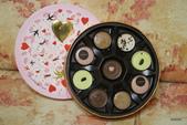 GODIVA2016微風南京店開幕猴年情人節巧克力巧傳心:情人節巧克力