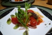 ibuki 李桑の創作懷石料理:蜂蜜蕃茄水果沙拉
