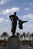 西班牙之旅─風車群、格蘭納達、哥多華、塞維亞:鬥牛場周邊景色