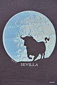 西班牙之旅─風車群、格蘭納達、哥多華、塞維亞:商品圖騰