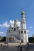 俄羅斯─莫斯科之旅:伊凡大帝鐘樓