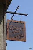 Osteria by Angie精緻義大利料理:招牌