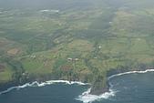 夏威夷─大島:鳥瞰夏威夷大島