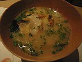 都鮨料亭:海螺鮑魚鮮湯