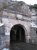 德國之旅:希特勒秘密巢穴─鷹巢隧道入口