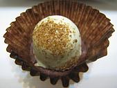 GODIVA2013情人節巧克力:法式甜點松露巧克力