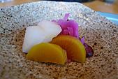 ibuki 李桑の創作懷石料理:醃漬物