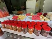 邢家大少韭菜盒:販賣商品