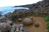 復活節島Easter lsland Moai的家鄉:世界之臍﹝中心﹞