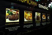 賭城─拉斯維加斯之旅:賭城美食