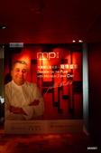 米其林廚藝教室佳餚:米其林二星名廚范倫鐵諾.馬卡帝里 Valentino Mar