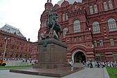 俄羅斯─莫斯科之旅:俄羅斯國家歷史博物館