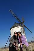 西班牙之旅─風車群、格蘭納達、哥多華、塞維亞:風車群