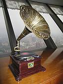 上海醉月樓饗宴:留聲機
