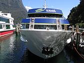 紐西蘭米佛峽灣之旅:米佛峽灣遊艇