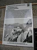 德國之旅:鷹巢歷史圖片