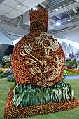 2011台灣花卉展:青花瓷山水秀
