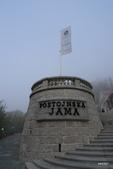 SLOVENIA斯洛凡尼亞POSTOJNSKA JAMA及GRAD古堡:POSTOJNSKA JAMA景致