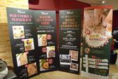 溫德德式烘焙餐館:點餐排行榜