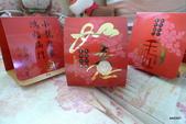 恭賀新禧!:小龍迎春鴻福滿門