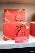 GODIVA2016微風南京店開幕猴年情人節巧克力巧傳心:猴年巧克力禮盒