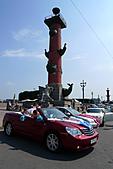 聖彼得堡之旅﹝上﹞:船頭形圓柱
