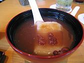 ibuki日本料理:紅豆烤年糕