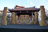 花博巡禮─圓山公園區:百藝廣場