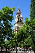 西班牙之旅─風車群、格蘭納達、哥多華、塞維亞:大清真寺